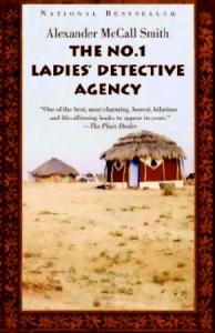 NO. 1 LADIES DET. COVER