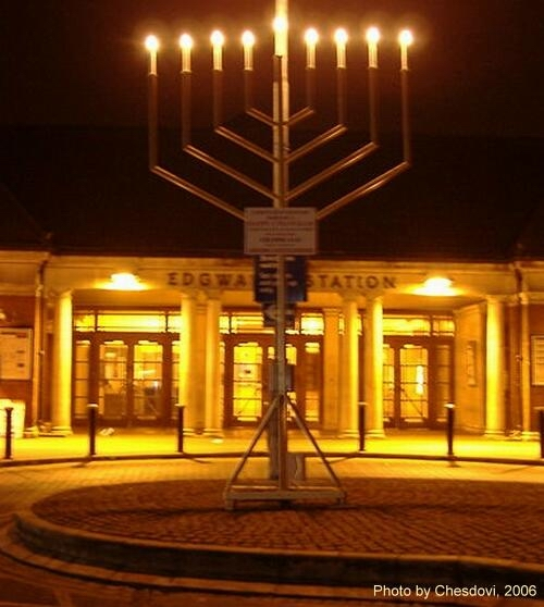 MENORAH -- BY CHESDOVI, DEC. 2006 - EDITED 2