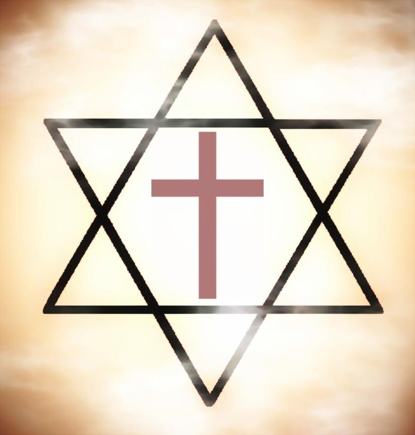 STAR OF DAVID - BEIGE - w. cross