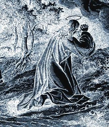 JESUS IN GARDEN - NEGATIVE -KAREN'S WHIMSY