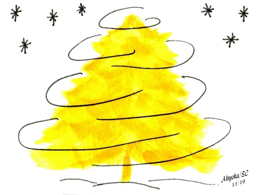 YELLOW TREE LIGHTENED IN U-LEAD w. credits